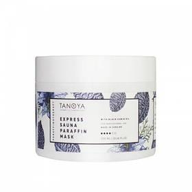 Tanoya Парафиновая маска Экспресс-сауна с маслом черного тмина 300 ml