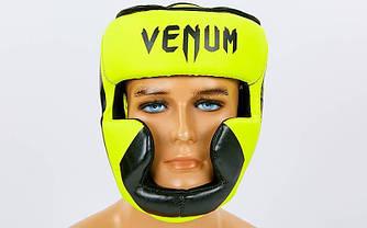Шлем боксерский с полной защитой PU VENUM CHALLENGER BO-7041-Y-S размер S (реплика)