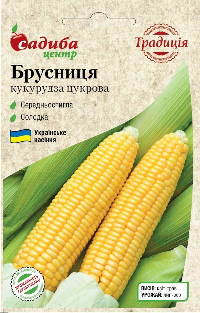 Семена Кукуруза сахарная Брусница 5г СЦ Традиция