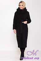 Женское черное зимнее пальто с хомутом (р. S, M, L) арт. В-83-54/44534