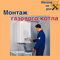 Монтаж газового котла, колонки в Киеве