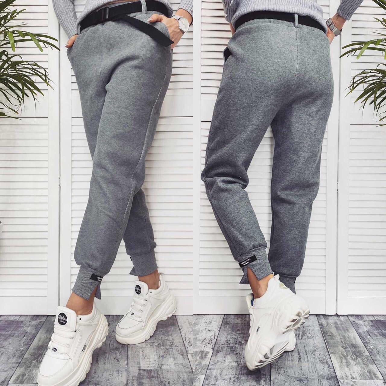 Спортивные штаны на флисе женские чёрные, серые, 42, 44, 46