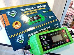 Зарядное устройство для аккумуляторов 6А, 12/24V Armer ARM-SC6E