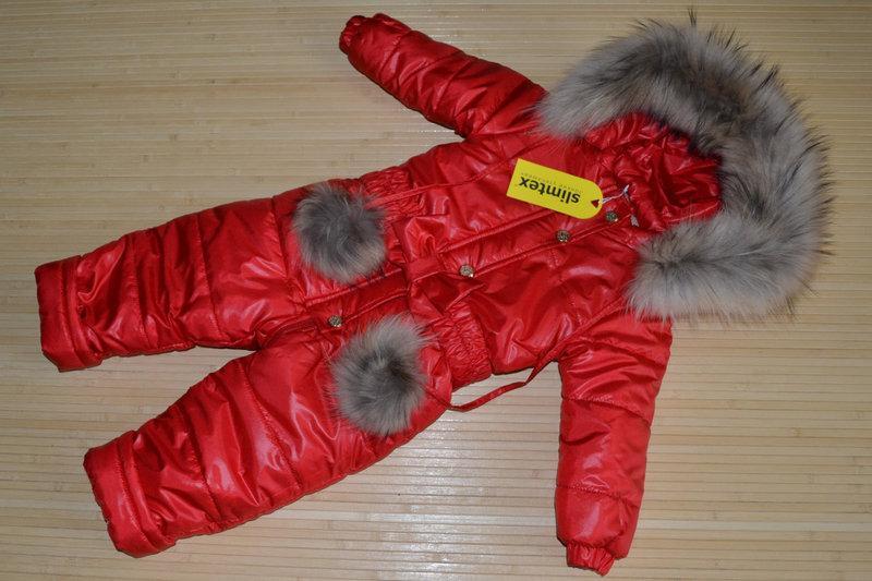 Зимний сдельный комбинезон с натуральной опушкой енот размер 86-92