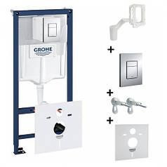 Инсталляционная система 3 в 1 Grohe Rapid SL 38772001