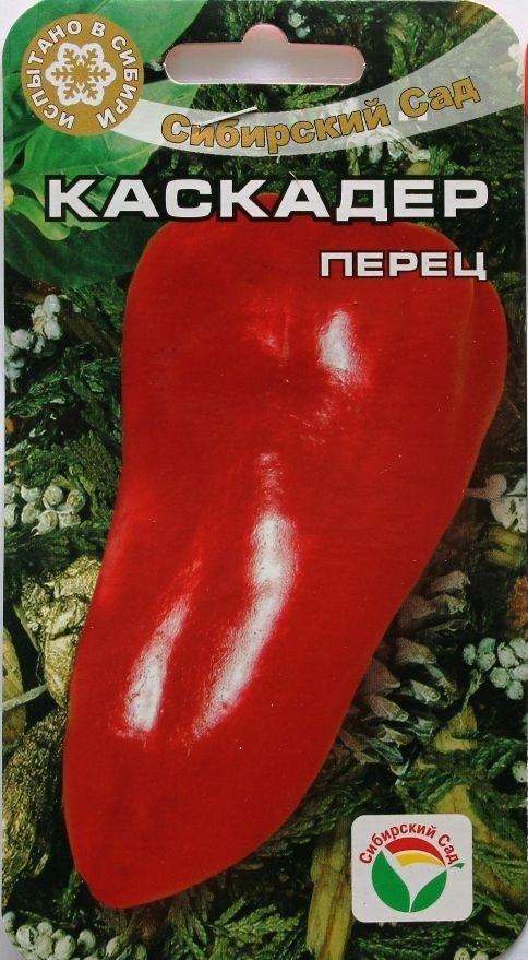Семена Перец Сладкий Каскадер 15шт , Сибирский Сад