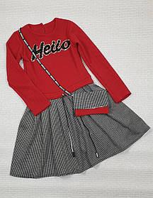 Платье для девочки с сумочкой 116-128 красный+серый