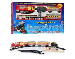 Дитяча залізниця 7015