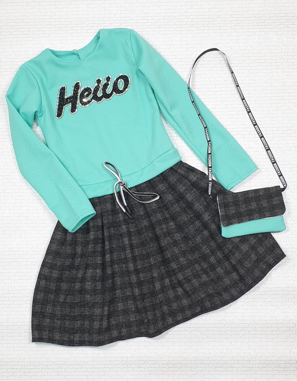 Платье для девочки с сумочкой 116-128 мята+серый