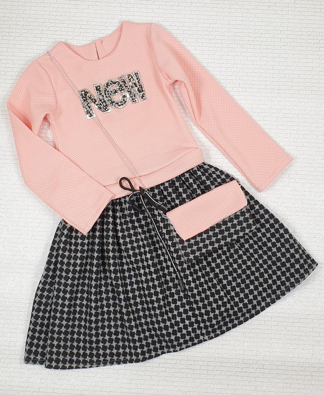 Платье для девочки с сумочкой 116-128 персик+серый
