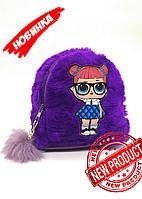 Рюкзак для девочки Лол, детский рюкзак LoL мигающие глазки фиолетовый