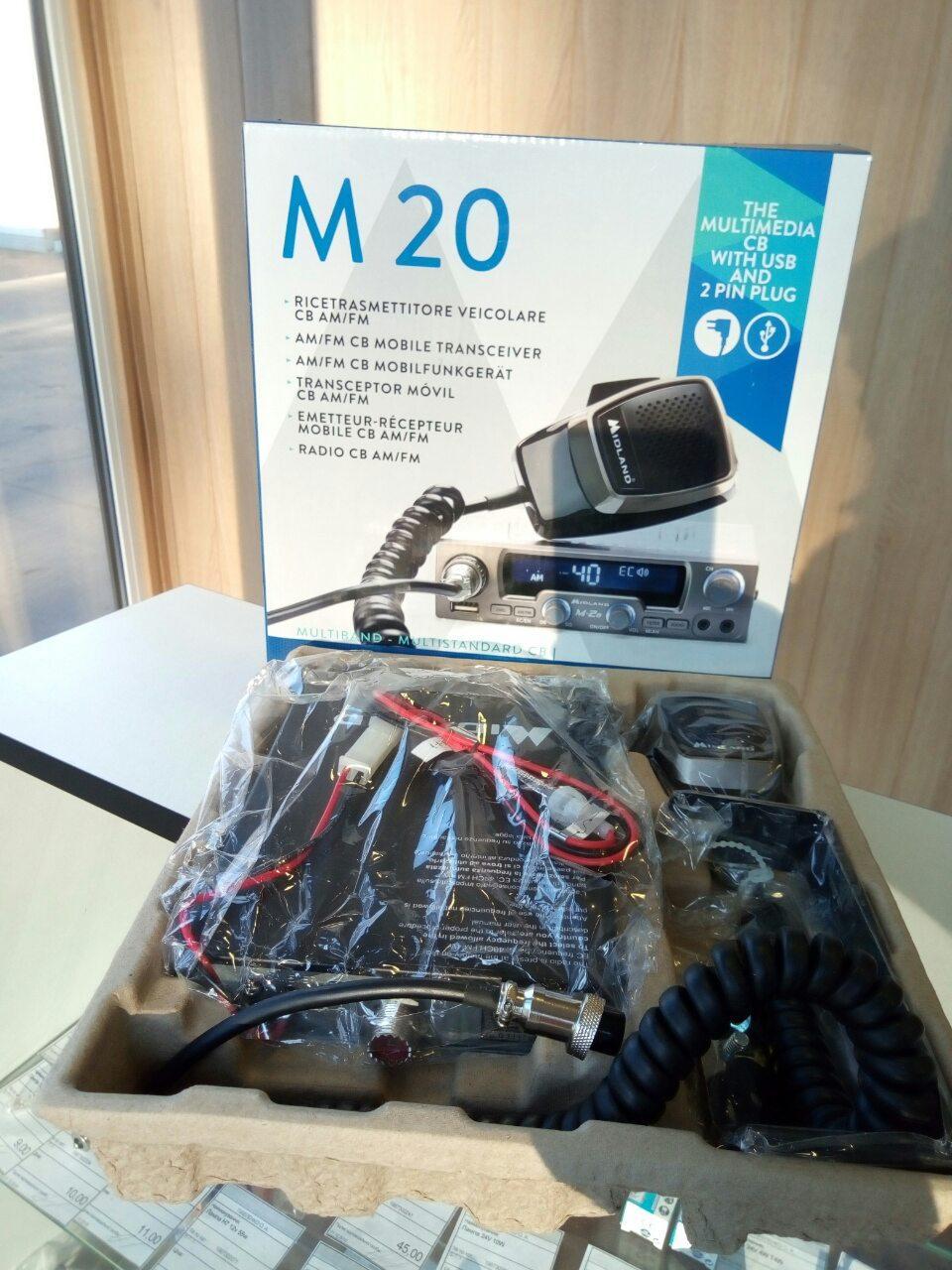 Автомобильная радиостанция MIDLAND M20