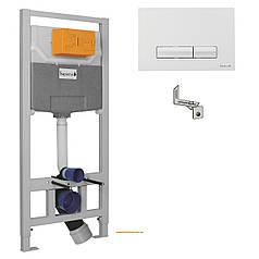 Комплект инсталляции Imprese 3в1 i8109