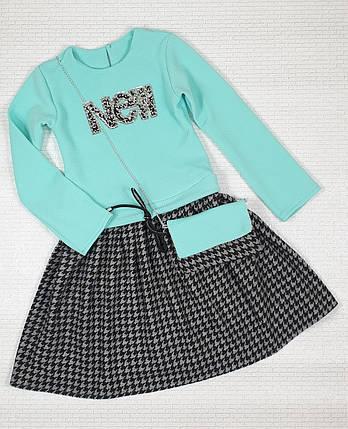 Платье для девочки с сумочкой 116-128 мята+серый, фото 2