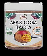 Арахисовая паста Пряное Манго (500 г.) Pasta Family