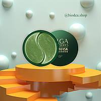 Гідрогелеві патчі для очей з водорослями Images Alga Lady Series Eye Mask