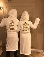 Парные махровые халаты именные. Подарок крестным, фото 1