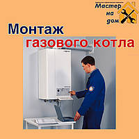 Монтаж газового котла, колонки в Харькове