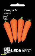 Семена моркови Канада F1, Bejo, Голландия, семена Леда Агро 400 шт
