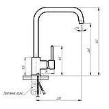 Смеситель для кухни Germece 0001 B SK из нержавеющей стали, фото 2