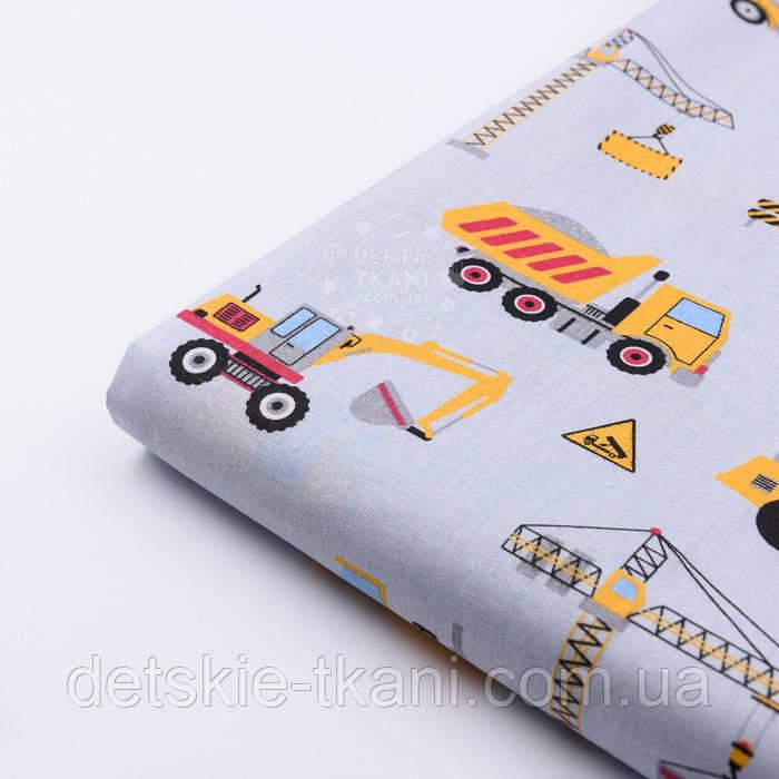 """Лоскут ткани """"Строительные машины"""" на сером фоне, №1638а, размер 45*80 см"""