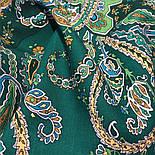 Караван 970-30, павлопосадский хустку (шаль) з ущільненої вовни з шовковою бахромою в'язаної, фото 7
