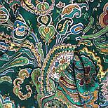 Караван 970-30, павлопосадский хустку (шаль) з ущільненої вовни з шовковою бахромою в'язаної, фото 5