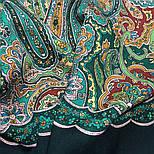 Караван 970-30, павлопосадский хустку (шаль) з ущільненої вовни з шовковою бахромою в'язаної, фото 6