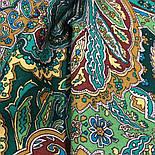 Караван 970-30, павлопосадский хустку (шаль) з ущільненої вовни з шовковою бахромою в'язаної, фото 8
