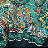Караван 970-30, павлопосадский хустку (шаль) з ущільненої вовни з шовковою бахромою в'язаної, фото 9