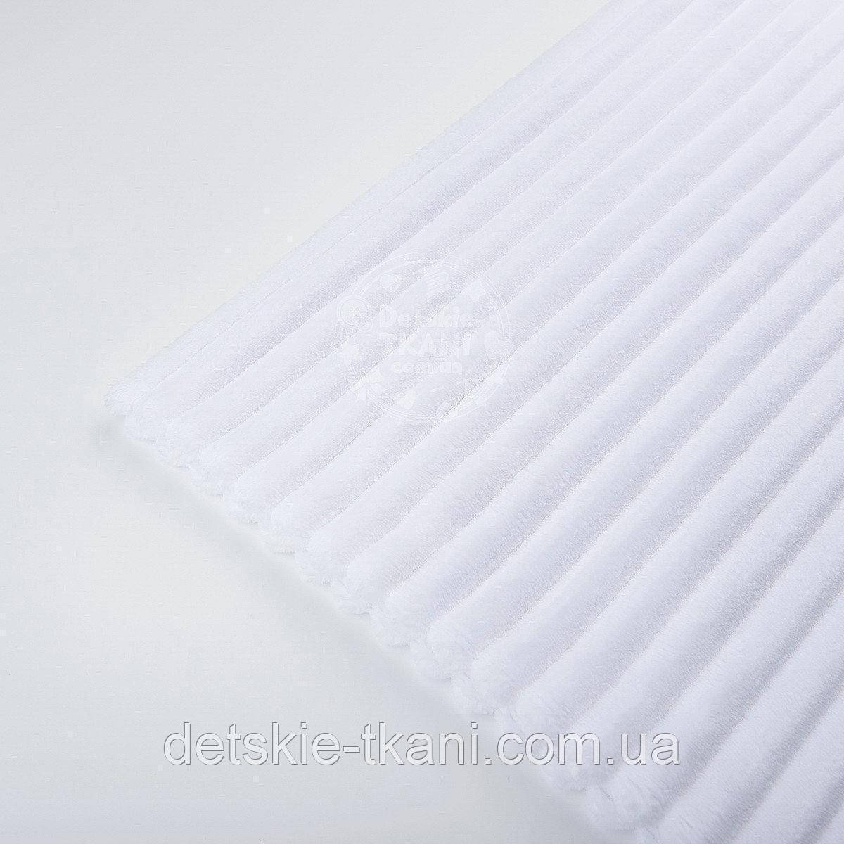 Два лоскута плюша в полоску Stripes, цвет белый, с оттенком айвори, размер 25*50, 20*75 см