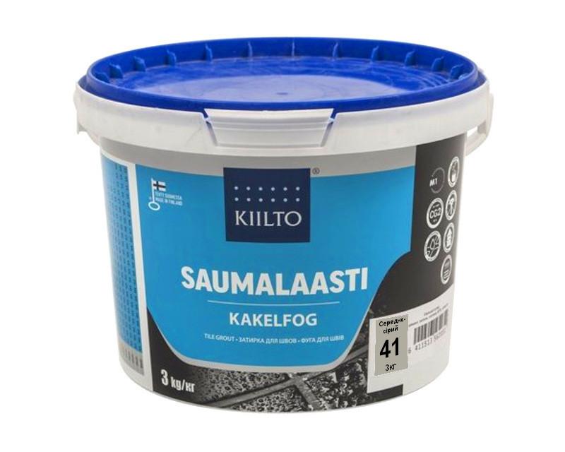 Затирка цементная KIILTO для швов плитки №41 - средне-серая 3кг