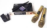 Комплект беспроводных микрофонов SHURE Радиосистема DM SH-300G состоит из базы и 2 микрофонов, фото 3