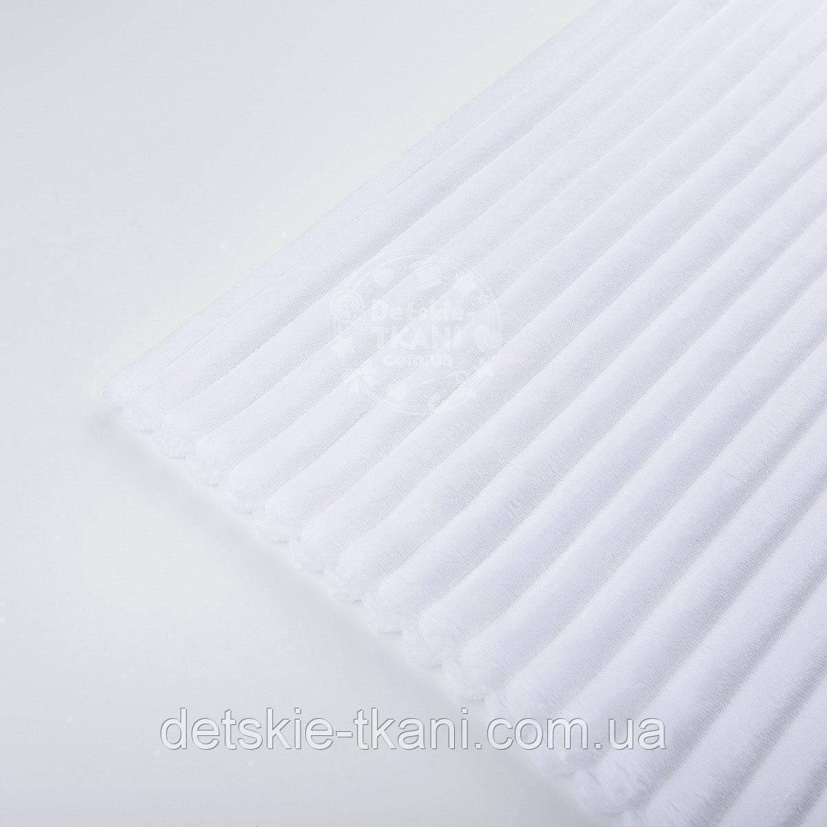 Два лоскута  плюша в полоску Stripes, цвет белый, с оттенком айвори, размер 35*60, 40*50 см (есть загрязнение)
