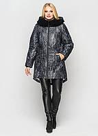 Женская зимняя удлиненная куртка Мариза принт дождь, фото 1