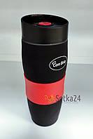 Термокружка Con Brio 380 мл красная CB-366