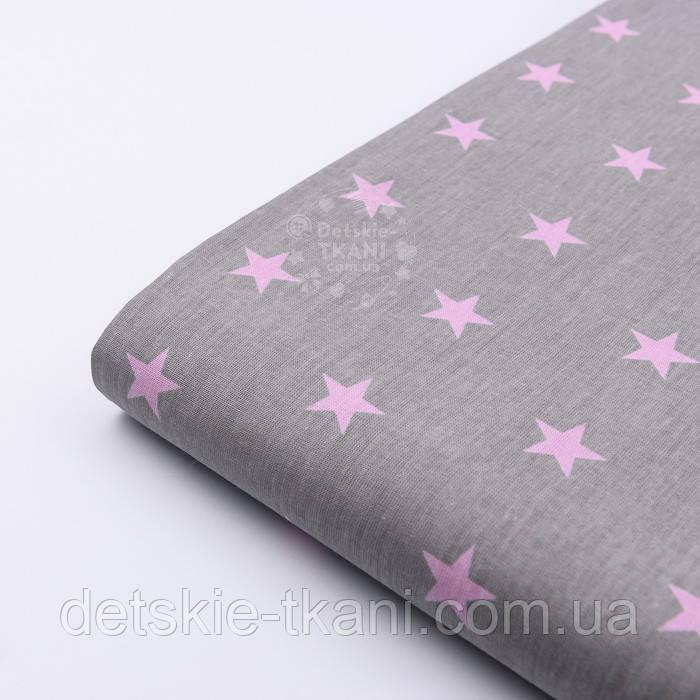 Лоскут ткани №490 ткань с розовыми звёздами 26 мм на сером фоне, размер 44*80 см