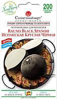 Редька Испанская круглая черная, 200шт.