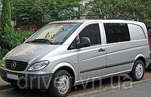 Багажник Mercedes Vito 2003—2014  (W639), сталь. 160см. 1 планка