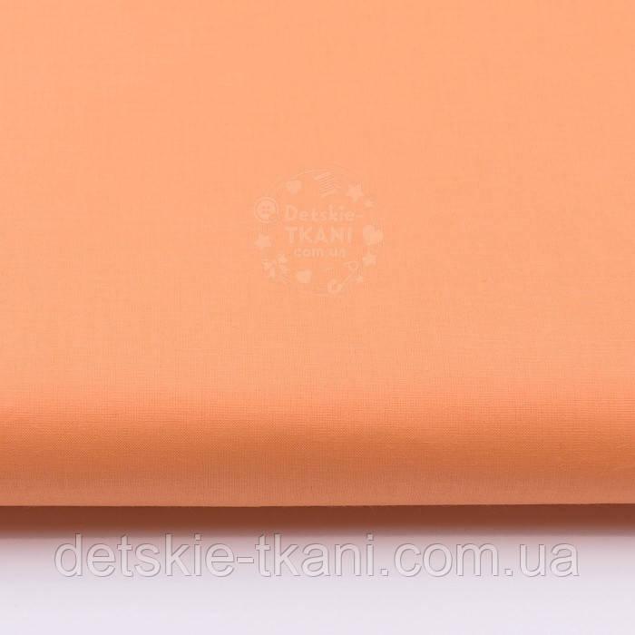 Однотонная бязь морковного цвета №2434