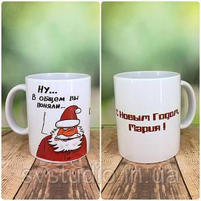 Печать на кружках,Чашка С Новым Годом, фото 2