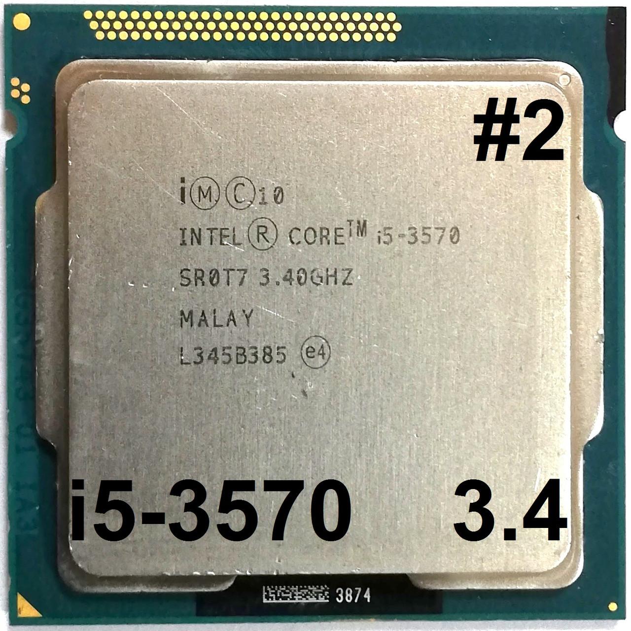 Процессор ЛОТ#2 Intel Core i5-3570 N0 SR0T7 3.4GHz 6M Cache Socket 1155 Б/У