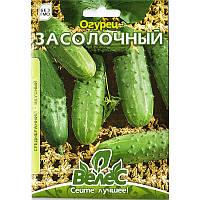 """Семена огурца раннего """"Засолочный"""" (5 г) от ТМ """"Велес"""""""