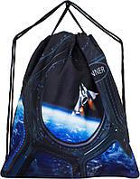 Мешок для сменной обуви для мальчика черный Космос Winner M-15
