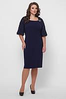 Женское платье Джаз  синее, фото 1
