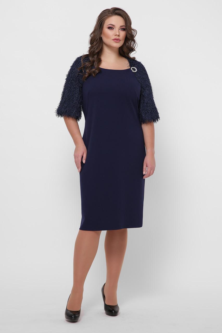 Женское платье Джаз  синее