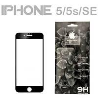 Захисне скло Iphone 5/5s/SE 5D Black