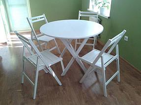 Стол и стулья раскладные белые (массив Бука)