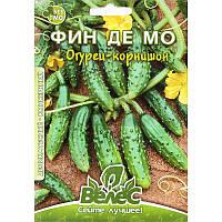 """Семена огурца раннего, пригодного для консервирования """"Фин де мо"""" (2,5 г) от ТМ """"Велес"""""""
