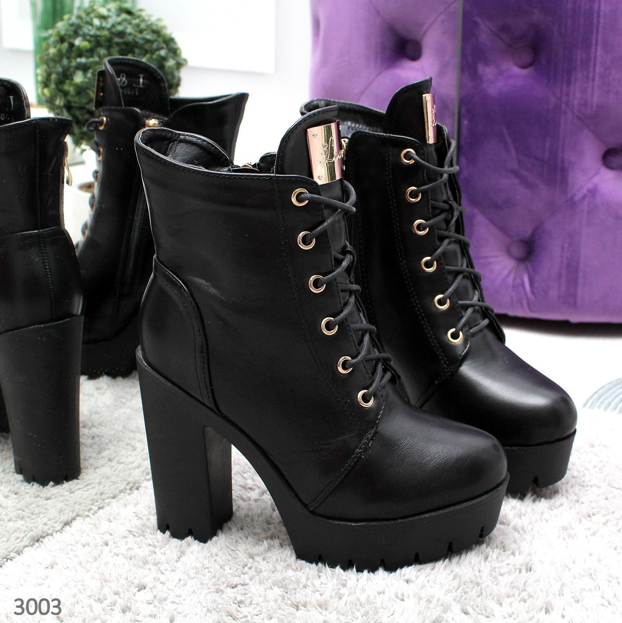 Женские зимние ботильоны ботинкина высоком толстом каблуке и тракторной платформе на шнурках размер 40